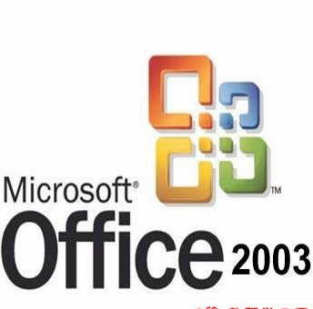 Microsoft Office 2003 SP3 简体中文版